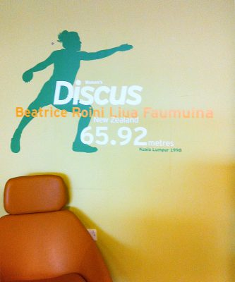 Vinyl Graphic of Discus Thrower on Wall