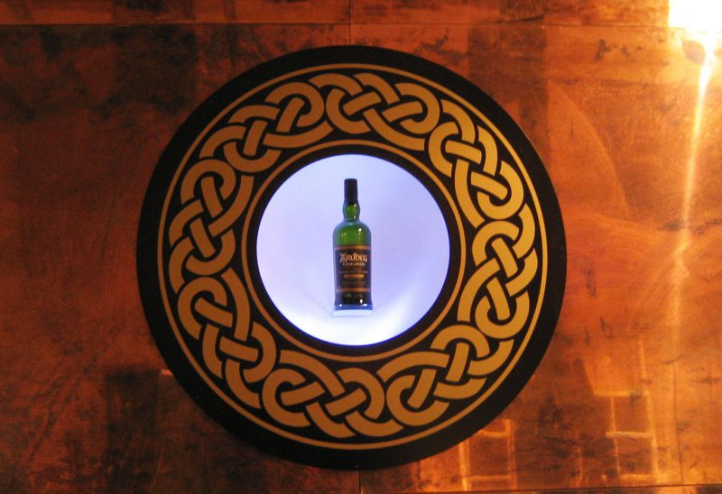Ardbeg Bespoke Fabricated Wall